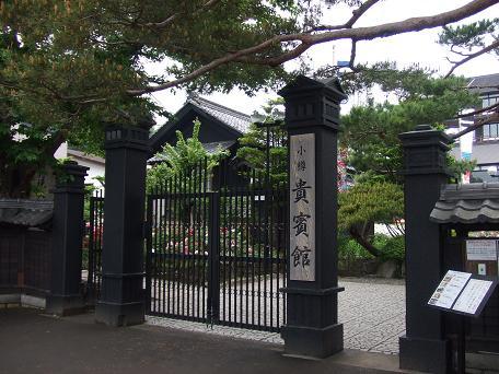 2009_06132009・6・5~13 北海道・犬仲間0075