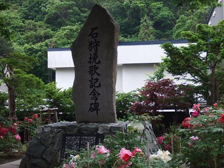 2009_06132009・6・5~13 北海道・犬仲間0077
