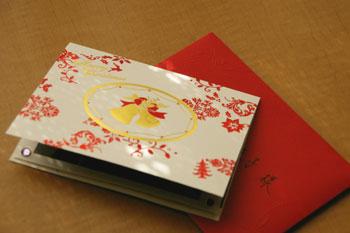 まっちゃんからいただいたクリスマスカード