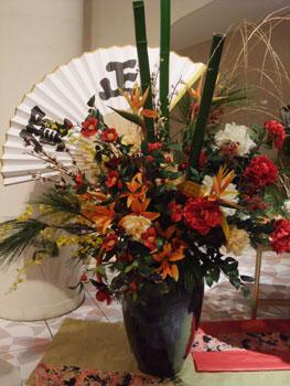 2010年、お正月バージョンの東京宝塚劇場