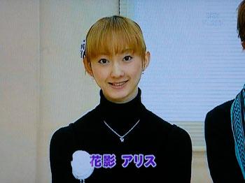 中日劇場公演レポート:アリスちゃん