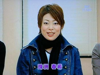 中日劇場公演レポート:スズさん