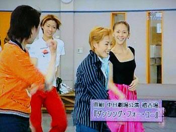 ダンシング・フォー・ユー:お稽古場 オープニング
