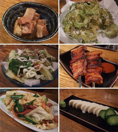 久々の沖縄料理♪冬に食べる沖縄料理っていうのもイイなぁ。