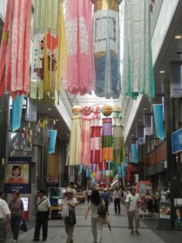 川端商店街のアーケード