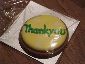 ハルちゃんからのいただきもの☆可愛いクッキー