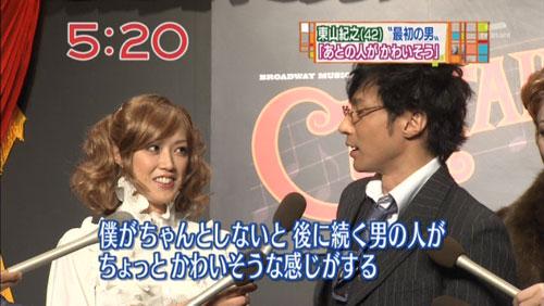 悠河さんとヒガシ君、舞台で並ぶにはGoodな身長差じゃありません?