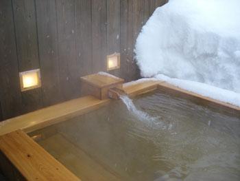 ワォ☆雪見風呂♪