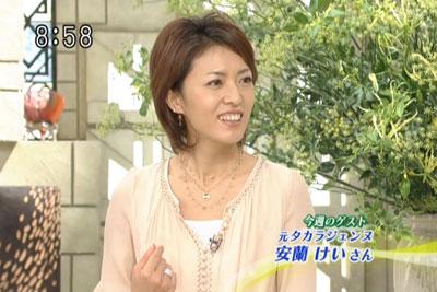 少し女性度UPでキレイな瞳子さん
