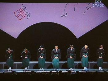 宝塚大劇場公演口上:一同揃って礼