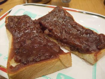 悠河さんも食べたい?! 名古屋飯:あんトースト♪