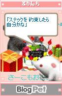 ぷりんちちゃんの作品_1