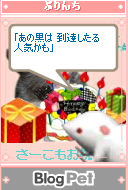 ぷりんちちゃんの作品_2