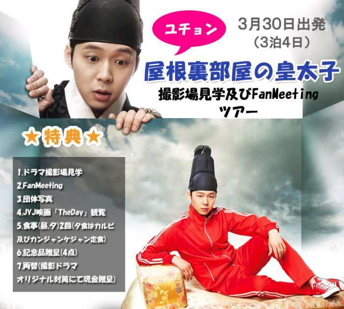 main繝ヲ繝√Ι繝ウ縲?繝・ぃ・枩convert_20120307201333