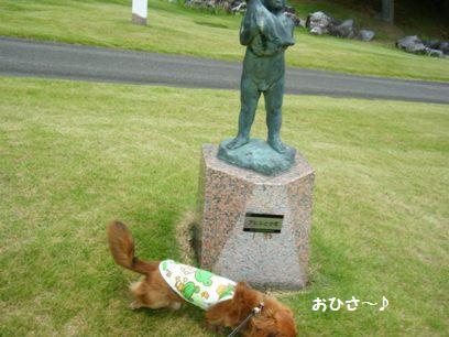 太閤山ランド 032