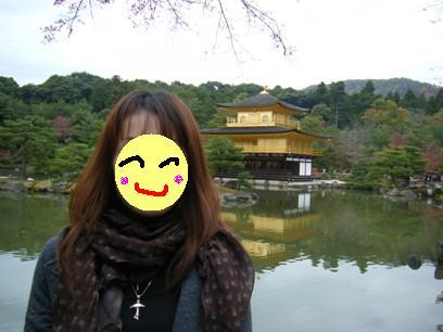 金閣寺より私の顔のデカさに目がいった一枚・・・。