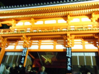 毎回八坂神社へは来てるよな。