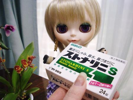 koyuki7.jpg