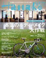 hanakowest0908.jpg