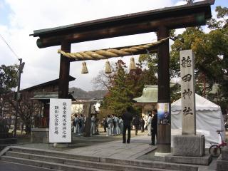 2月11日の龍田神社