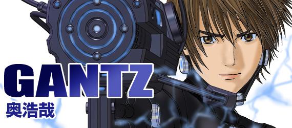 GANTZ1108