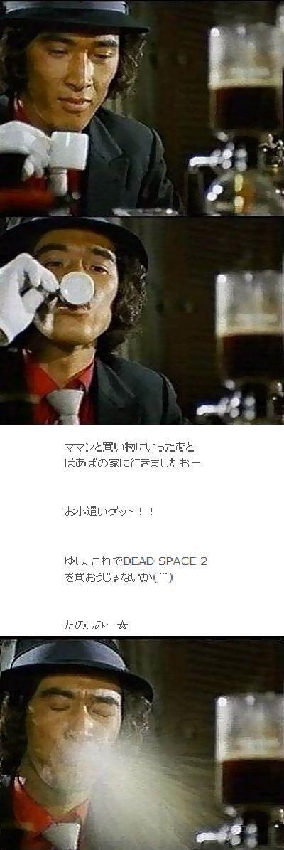 201103281234.jpg
