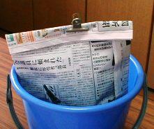 生ゴミ袋・使用中 2009.6.19