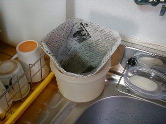 生ゴミ入れ・使用例 2009.7.4