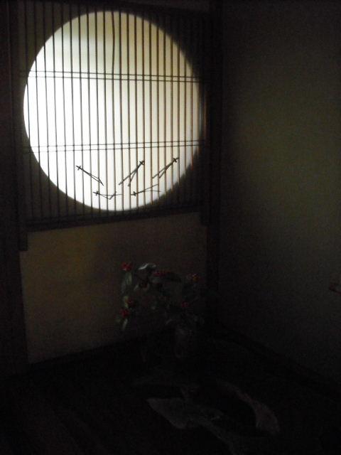 2010_031510120022.jpg