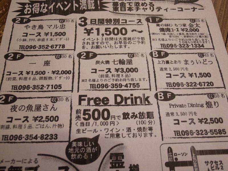 RIMG5043.jpg