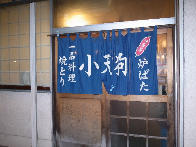 meets2011_0111_205320.jpg