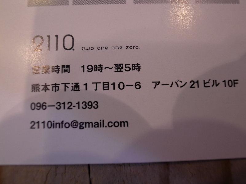 meets2011_0426_114159.jpg