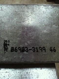 2010122016290000.jpg