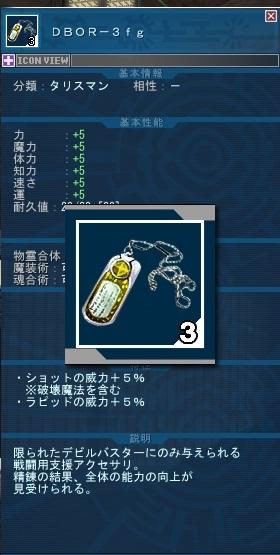 item_ta1.jpg