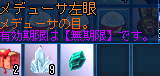 0604-220314.png