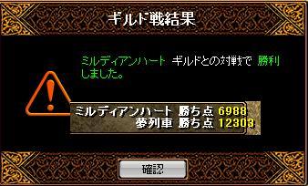 RedStone 09.08.31[03]