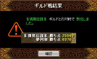 RedStone 09.09.11[02]