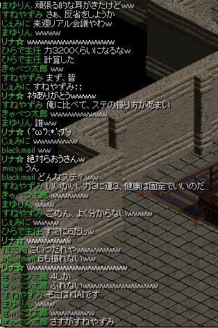 RedStone 09.09.19[04]