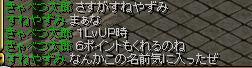 RedStone 09.09.19[05]