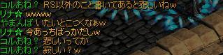 RedStone 09.10.12[01]1