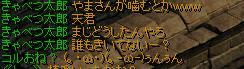 RedStone 09.10.12[01]4