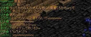 RedStone 09.10.13[00]2
