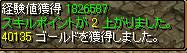 RedStone 09.10.20[01]