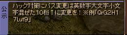 RedStone 09.10.17[01]