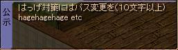 RedStone 09.10.17[02]