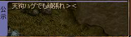 RedStone 09.10.21[00]