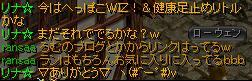 RedStone 09.10.24[00]