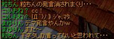 RedStone 09.10.24[10]