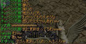 RedStone 09.10.24[08]