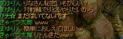 RedStone 09.10.24[11]